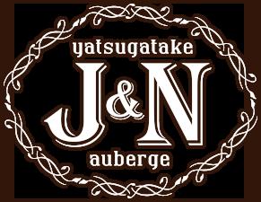 yatsugatake J&N auberge